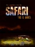 Safari - 2013