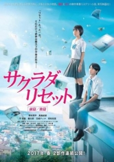 Sakurada Reset: Pray For The Future - Part 2 poster