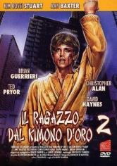 Karate Kimura 2 (1988)