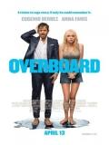 Overboard (Amor A La Deriva) - 2018