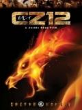 Chinese Zodiac - 2012