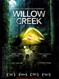 Willow Creek - 2013