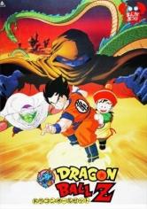 Dragon Ball Z 1 : Devuélvanme A Mi Gohan (1989)