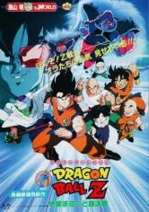 Dragon Ball Z 3: La Batalla Más Grande De Este Mundo Está Por Comenzar (1990)