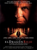 Red Dragon - 2002