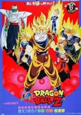 Dragon Ball Z 8: El Poder Invencible (1993)