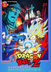 Dragon Ball Z 9: La Galaxia Corre Peligro (1993)