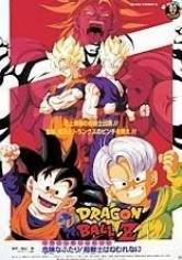 Dragon Ball Z 10: El Regreso De Broly (1994)
