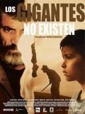 Los Gigantes No Existen - 2017
