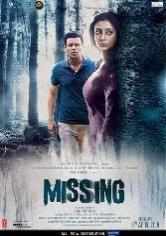 Missing 2018 (2018)