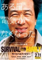 Sabaibaru Famirî (Survival Family) (2016)