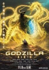 Godzilla 3: El Devorador De Planetas (2018)