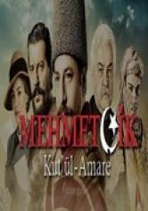 Mehmetcik Kutulamare
