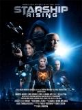 Starship: Rising - 2014
