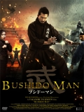 Bushido Man - 2013