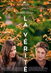 La Vérité (The Truth) (2019)