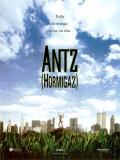Antz - 1998