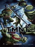 Teenage Mutant Ninja Turtles 2007