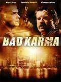 Bad Karma - 2012