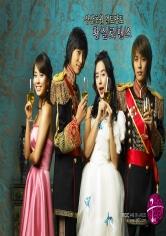 Goong / Educando A La Princesa