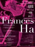 Frances Ha - 2012