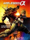 Appleseed Alpha - 2014