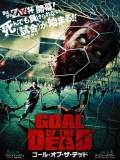 Goal Of The Dead - 2014