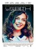Life After Beth (Mi Novia Es Un Zombie) - 2014