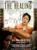 The Healing - 2012