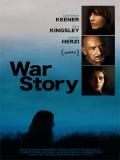 War Story - 2014