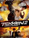 Tekken 2: Revenge Of Kazuya - 2014