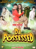 Da Possessed - 2014