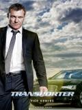 Transporter 2012
