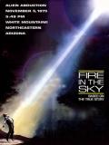 Fuego En El Cielo - 1993