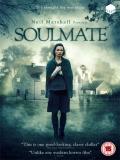 Soulmate - 2013