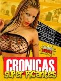 Crónicas Super Picantes - 2012