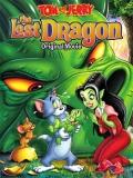 Tom Y Jerry El Dragón Perdido - 2014