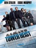 Tower Heist - 2011
