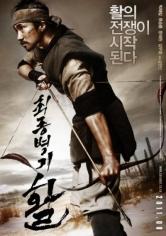 Choi-jong-byeong-gi Hwal (2011)