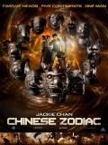 Chinese Zodiac: La Armadura De Dios - 2012