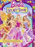Barbie Y La Puerta Secreta - 2014