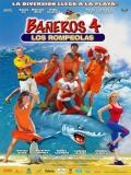 Bañeros 4: Los Rompeolas - 2014