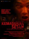 Kemasukan Setan - 2013