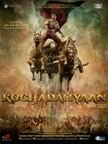 Kochadaiiyaan: The Legend - 2014