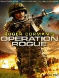 Operación Rogue - 2014