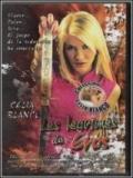 Las Lágrimas De Eros - 2010