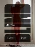 Blind - 2014