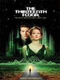 The Thirteenth Floor - 1999