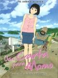 Momo E No Tegami - 2011