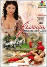 La Princesa Virgen (2014)